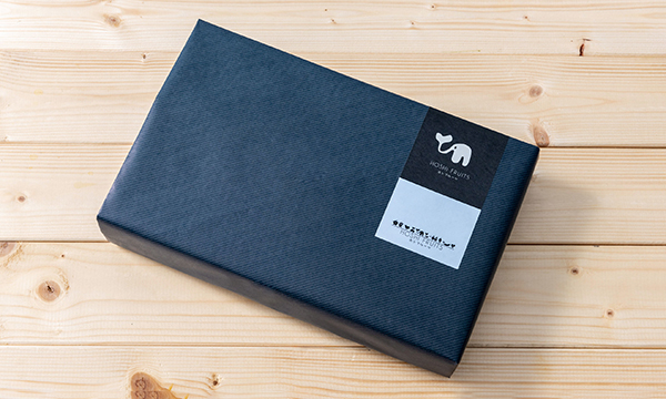 ホシフルーツ ナッツとドライフルーツの贅沢ブラウニー 20個の包装画像