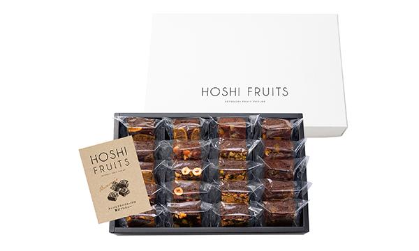 ホシフルーツ ナッツとドライフルーツの贅沢ブラウニー 20個の箱画像