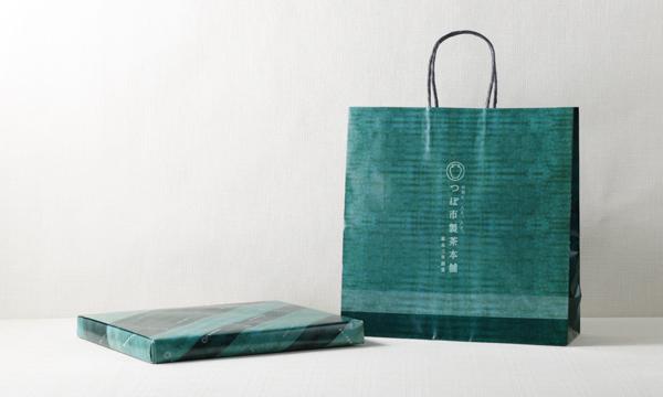 利休の詩 和紙袋銘茶 3袋詰合セットの紙袋画像