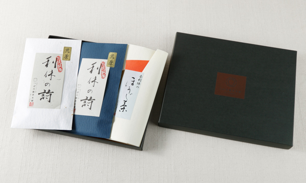 利休の詩 和紙袋銘茶 3袋詰合セットの箱画像