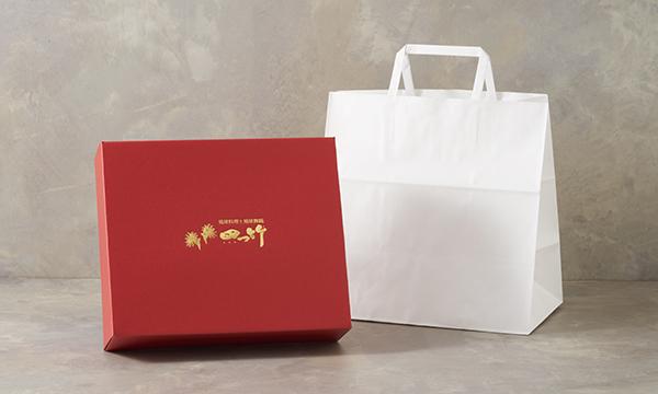 沖縄老舗料亭「琉球料理と琉球舞踊 四つ竹」特選ラフテーの紙袋画像