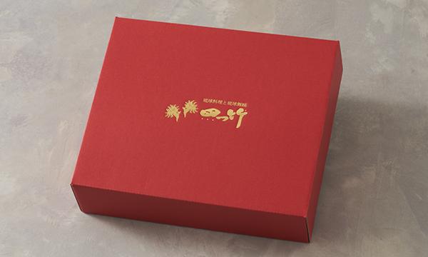 沖縄老舗料亭「琉球料理と琉球舞踊 四つ竹」特選ラフテーの包装画像