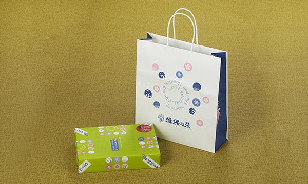 手延そうめん「揖保乃糸」特級品 黒帯 【ひね】 30把の紙袋画像