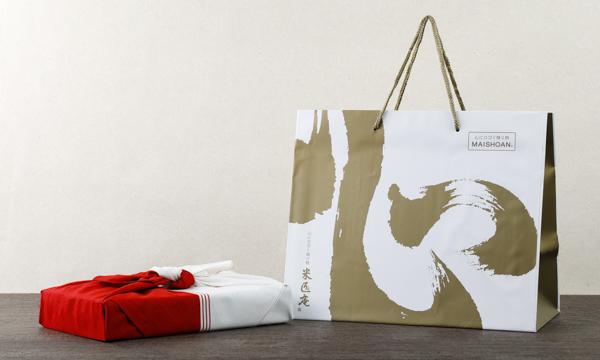 白い宝石 -premium-の紙袋画像