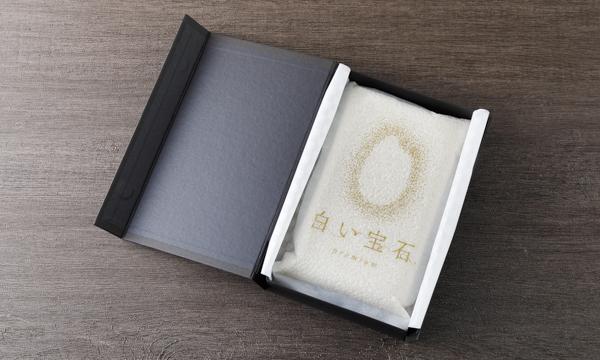 白い宝石 -premium-の箱画像