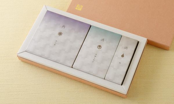 角・渦・滴(風呂敷包み詰合せ)の箱画像