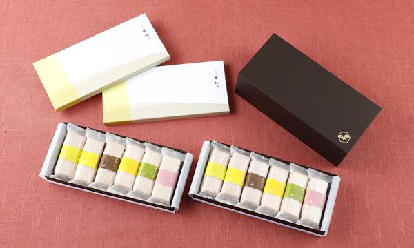 お手づくり合わせ 六彩味最中12個入りの箱画像