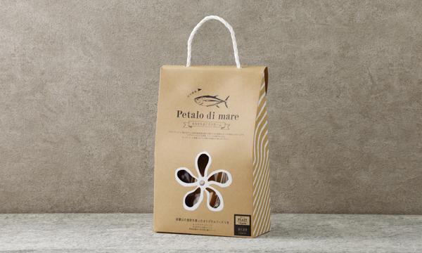 Petalo di mare ~もちもちまぐろの生ハム~の包装画像