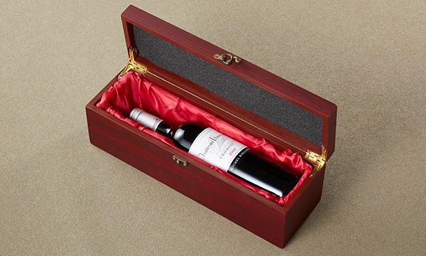 ワイン界のカリスマが手掛ける'本気'を伝えるボルドーワイン・シャトー・フォントニールの内容画像