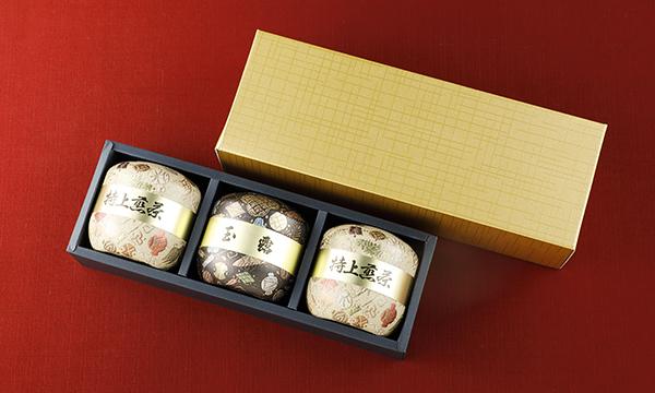 玉露・特上煎茶詰め合わせの箱画像