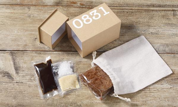 A5ランク 山形牛ウチモモの塩釜焼きローストビーフの箱画像