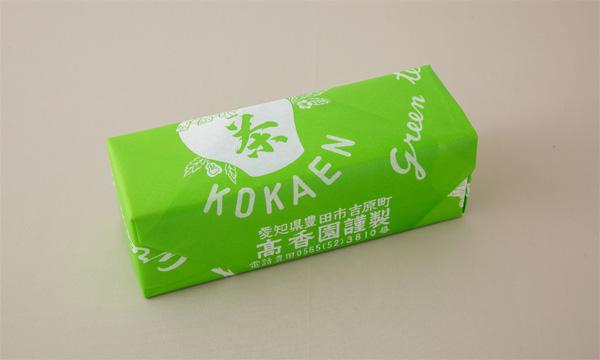 お茶好きに贈る「手摘みの伝統茶」~焼き菓子と体験付き~の包装画像