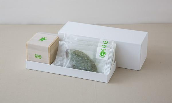 お茶好きに贈る「手摘みの伝統茶」~焼き菓子と体験付き~の箱画像