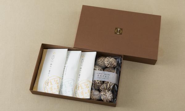 大分県 豊後椎茸セットの箱画像