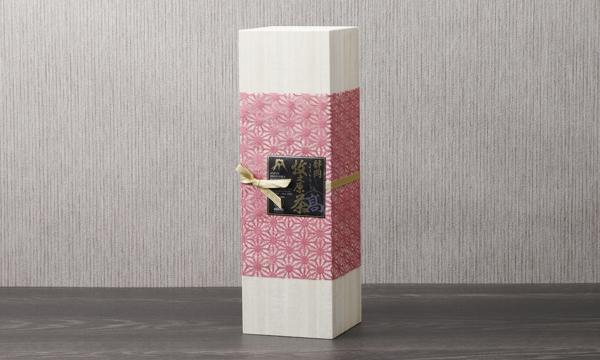牧之原の雫茶 金印(720ml桐箱入り)の包装画像