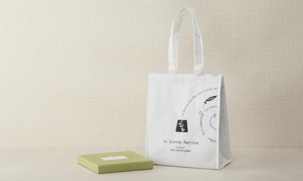 プティ・テリーヌコレクション(オードブル)の紙袋画像