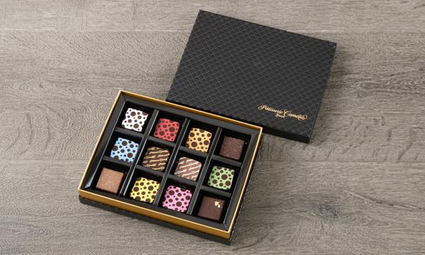 ボンボンショコラ パレット 12個入りの箱画像