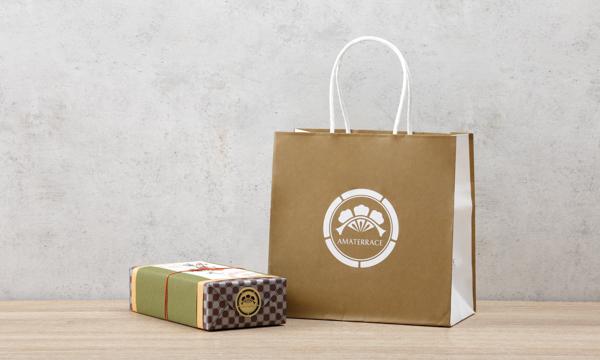 和栗の慶希の紙袋画像