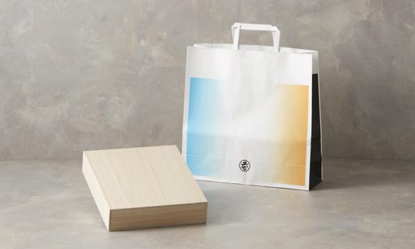 桐箱甘納豆 四色詰め合せの紙袋画像