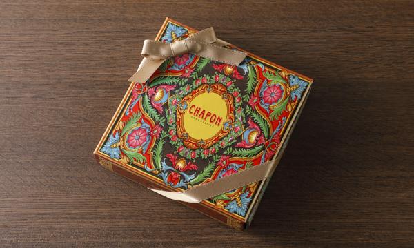 コフレ12アガーツの包装画像