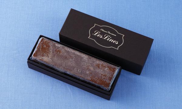 テリーヌショコラフランボワーズの箱画像