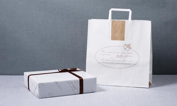 菓詩話(15ヶ入)の紙袋画像