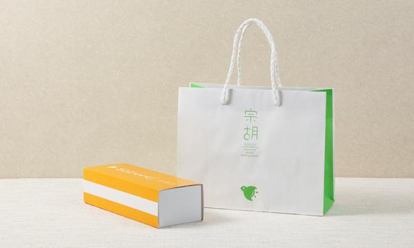 メープルシロップ餡 MONAKAの紙袋画像