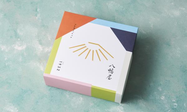 プレミアム漬物6種セット<古漬4種、梅ぼし2種>の包装画像