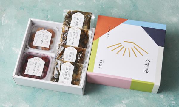 プレミアム漬物6種セット<古漬4種、梅ぼし2種>の箱画像