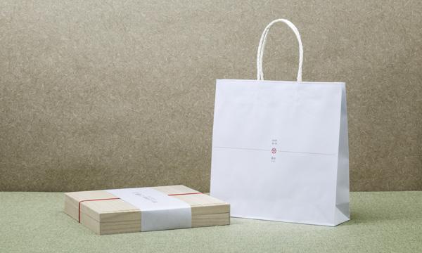 由布院わらび餅 詰め合わせ (桐箱入り)の紙袋画像