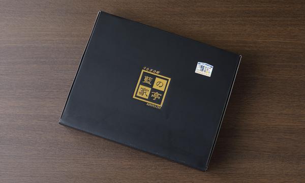 藍の家亭 国産うなぎ蒲焼き・串焼き6種セットの包装画像