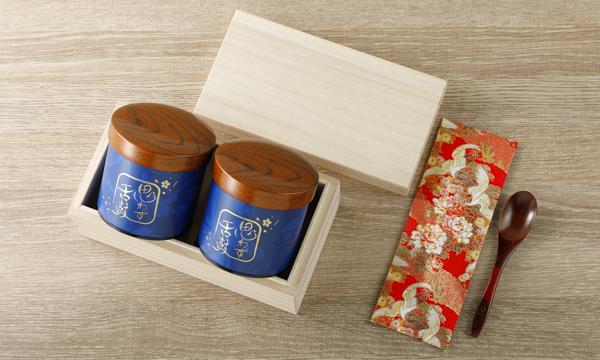 高級ふりかけ「口どけ」30g×2缶セット 桐箱・風呂敷包みの箱画像