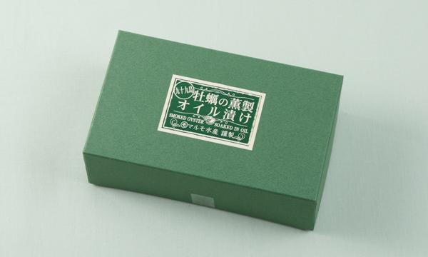 九十九島牡蠣の燻製オイル漬けの包装画像