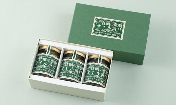 九十九島牡蠣の燻製オイル漬けの箱画像