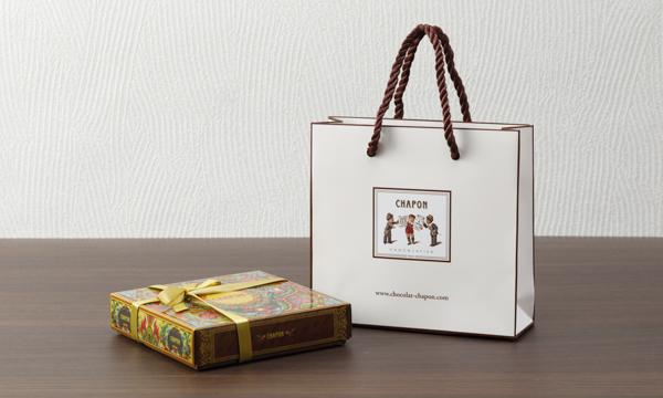 コフレ 12 アガーツの紙袋画像