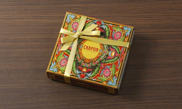コフレ 12 アガーツの包装画像