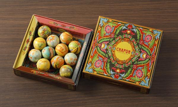 コフレ 12 アガーツの箱画像