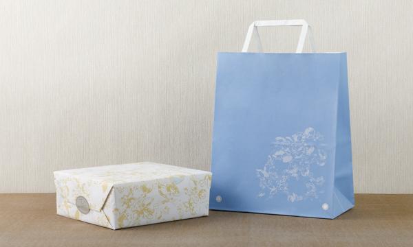 肥後木守菓樵の紙袋画像