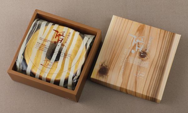 肥後木守菓樵の箱画像