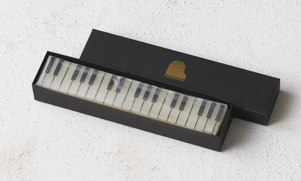 【定番】ジャズ羊羹 classicの箱画像
