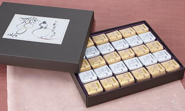 六瓢息災(むびょうそくさい)2種セット・30個入りの箱画像