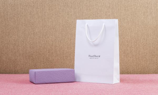 無加糖コンフィチュール・ドライベリーミックスの紙袋画像