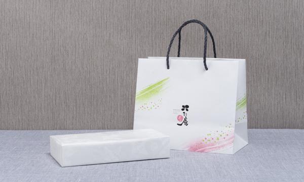 北彩庵 極 時鮭のキャベツかさね漬(麹・柚子)の紙袋画像