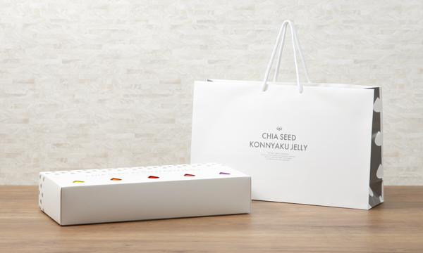 チアシード蒟蒻ゼリーミックスの紙袋画像