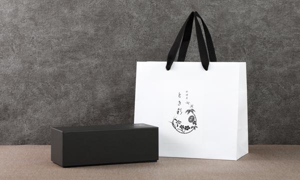 季の折【きのおり】の紙袋画像