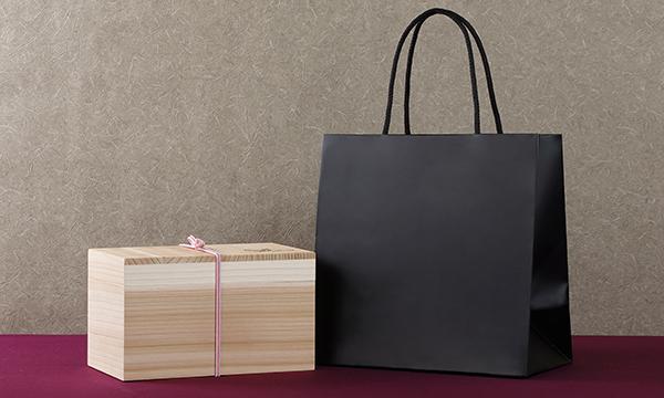 比内地鶏無添加ブロックハム250g2本セット・秋田杉箱入りの紙袋画像