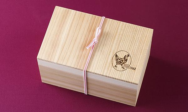 比内地鶏無添加ブロックハム250g2本セット・秋田杉箱入りの包装画像