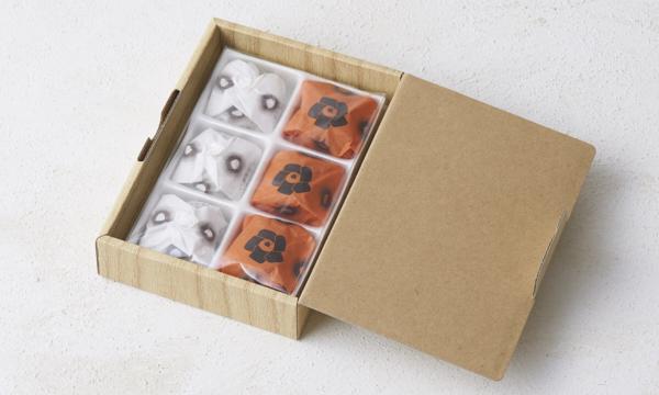 岐阜中津川の栗100%栗きんとん3個&最高級の市田柿の中に栗きんとんを入れた栗柿3個入りの箱画像