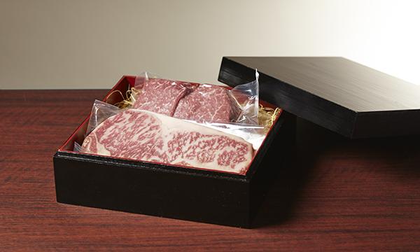黒毛和牛 豊福牛 赤ステーキの箱画像