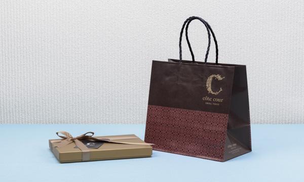 生ブラウニーギフトセット5本入りの紙袋画像
